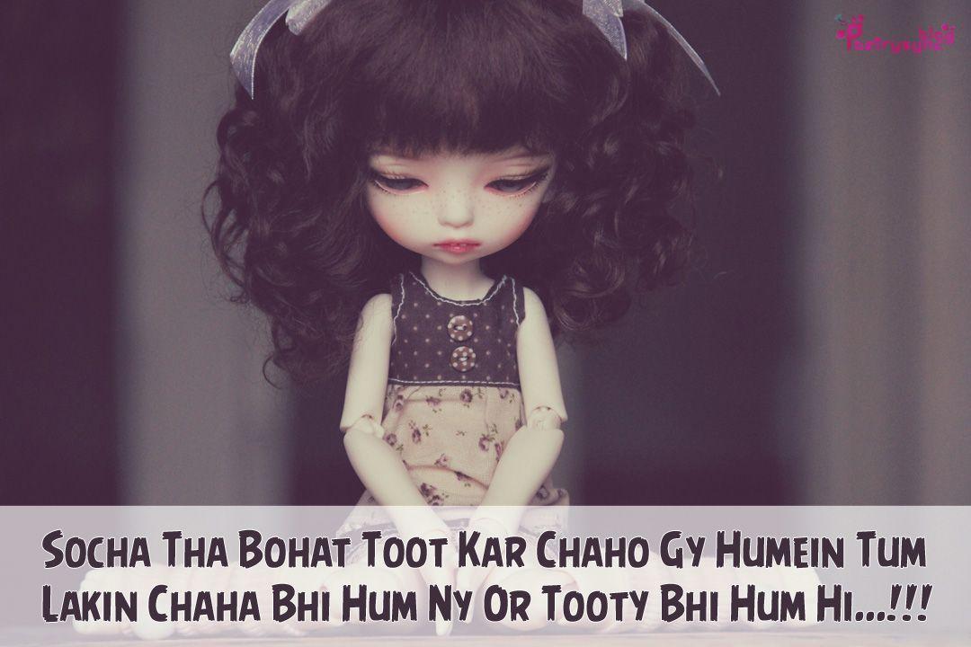 Pin On Sad Urdu Shayari