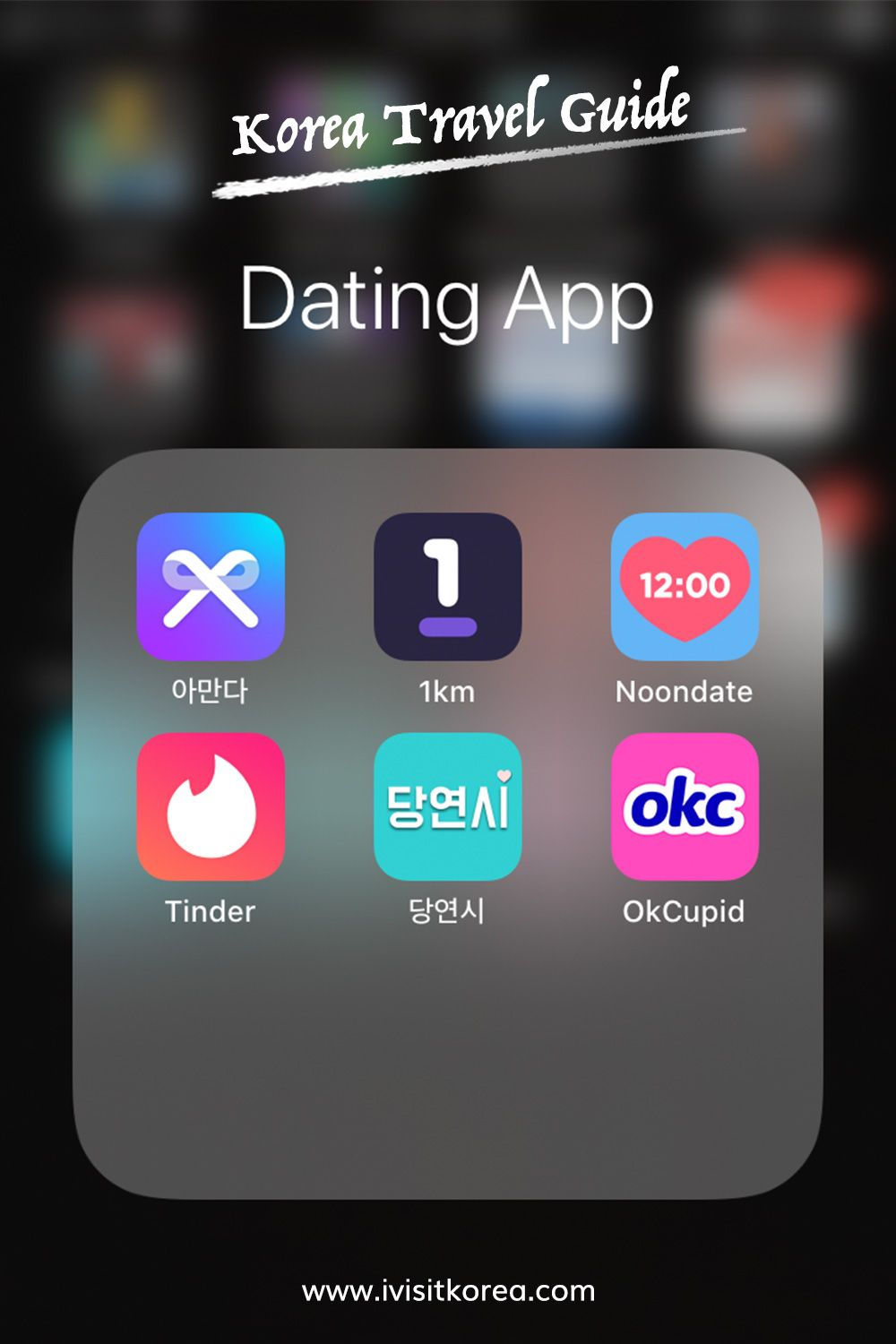 The best dating app