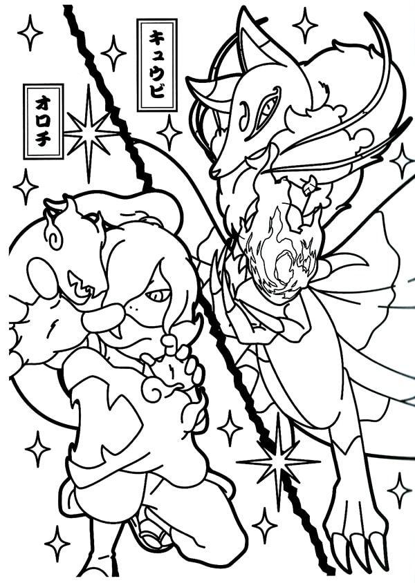 Coloriages à imprimer des personnages fascinants de YO-KAI ...