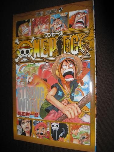 ONE PIECE vol.0 (STRONG WORLD)