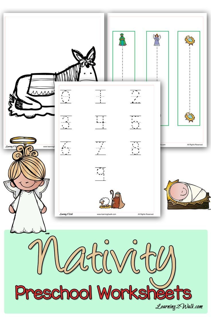 These printable Preschool Nativity Worksheets are perfect for both