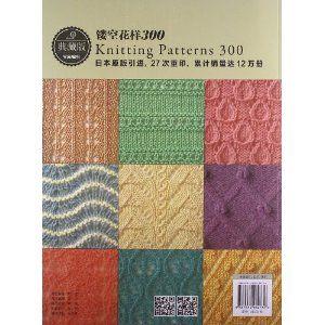 镂空花样300(典藏版)/日本宝库社-图书-亚马逊中国