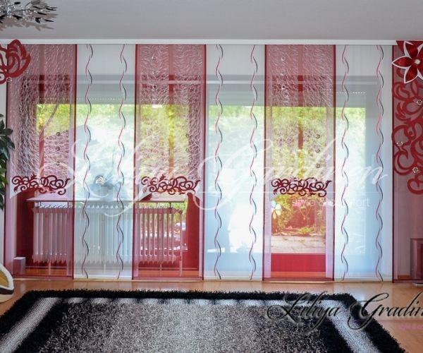 Schöne Wohnzimmer Gardinen nach Maß ✂ Wir gestallten Ihr Fenster