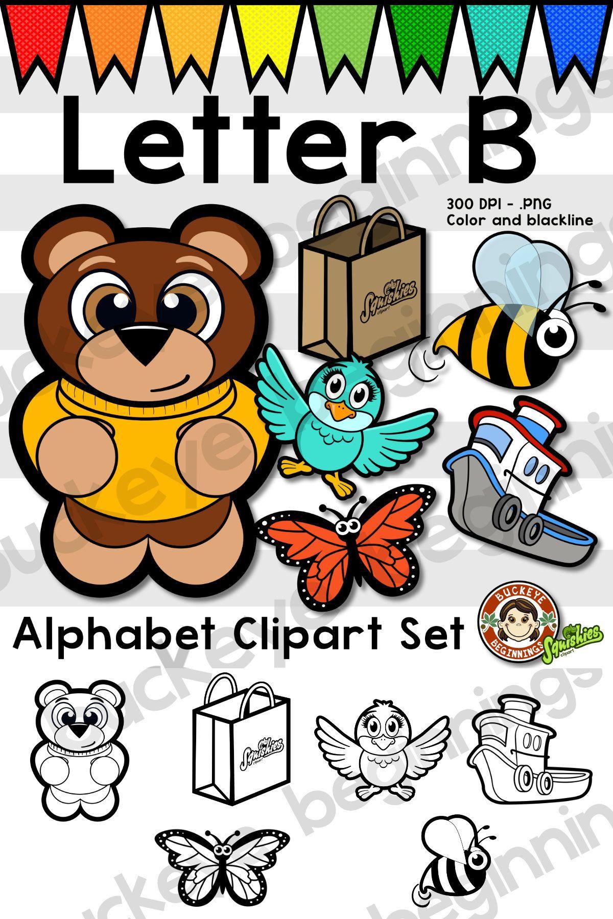 Alphabet Clip Art Letter B Phonics Clipart Set