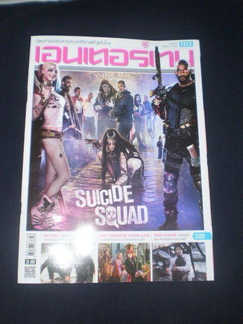 2016 Entertain Movie Magazine Suicide Squad # 1213 story film book