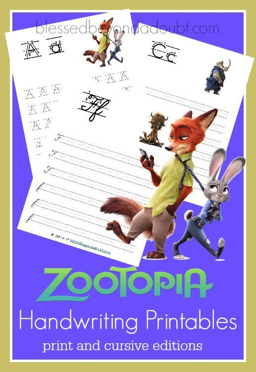 free zootopia handwriting printable set print and cursive edition preschool play learn. Black Bedroom Furniture Sets. Home Design Ideas