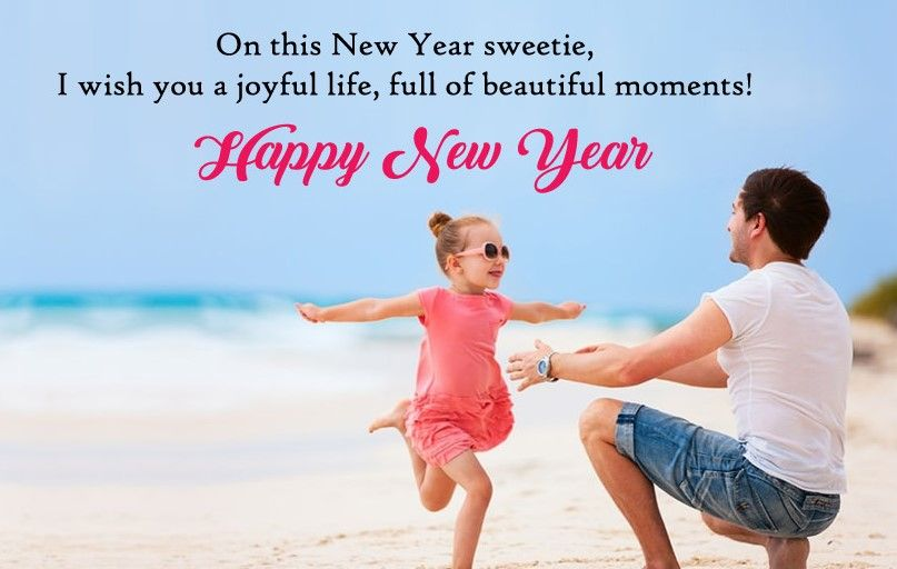 New Year Greetings Wishes For Kids 2019 Quotes For Children New Year Wishes Quotes Happy New Year Quotes New Year Wishes