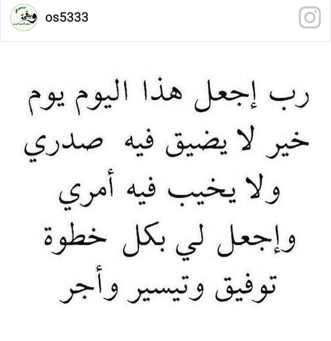 آمين يارب العالمين Islamic Love Quotes Quran Quotes Beautiful Quran Quotes