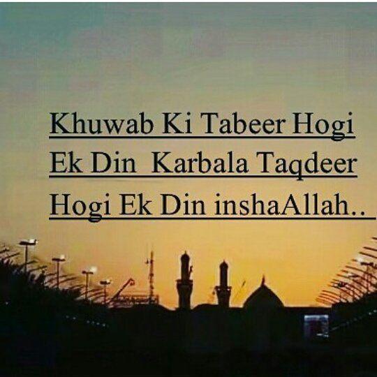 Pin by kaneez fatima saiyada on AHLE BAITH Islamic