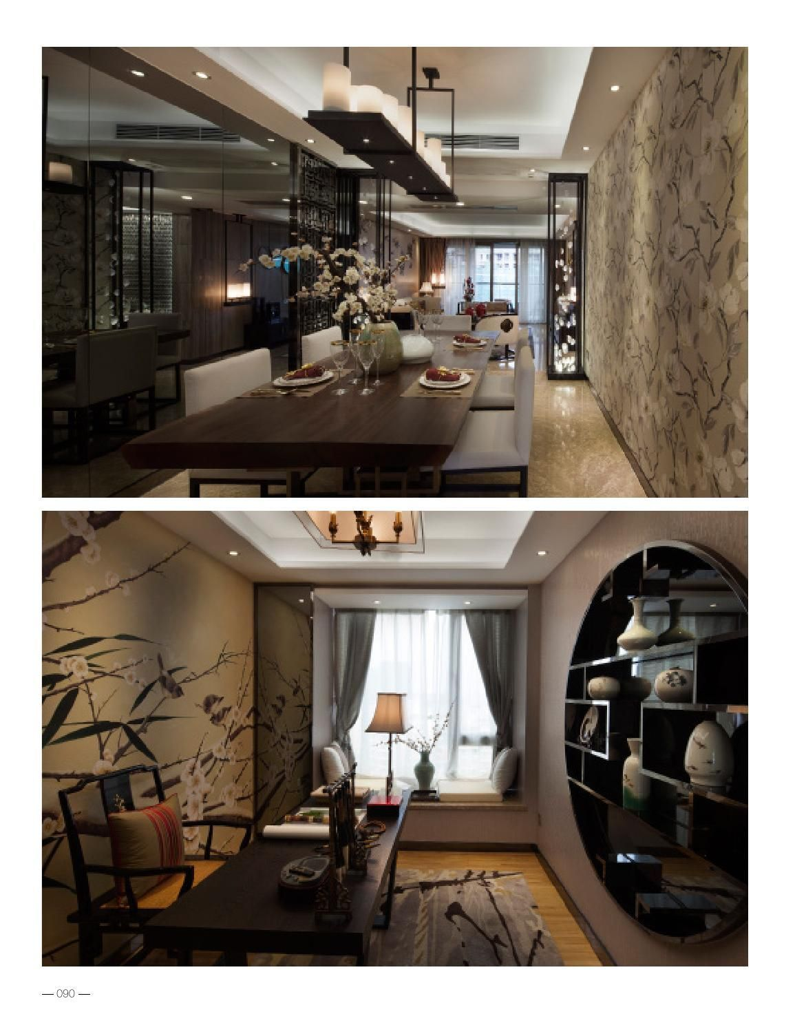ClippedOnIssuu From Neo Chinese Style Interior Design Collection Iii