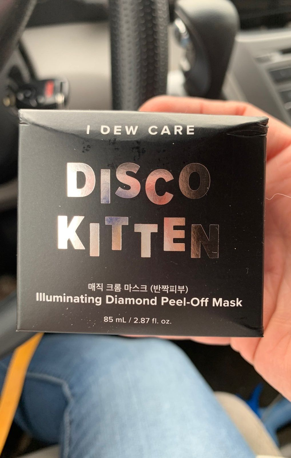 Brand New Disco Kitty Face Mask 2 87fl Is Face Mask Face Disco