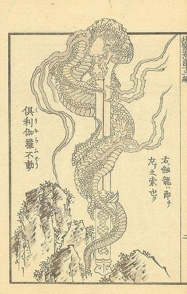 Кацусика Хокусай.Манга   Японское искусство, Искусство и ...