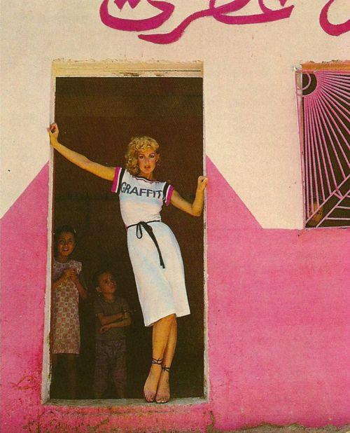 Super 80s style