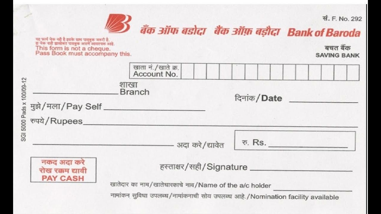 Term Deposit Form Bank Of Baroda 3 Clarifications On Term Deposit Form Bank Of Baroda Bank Of Baroda Writing Templates Writing Checks