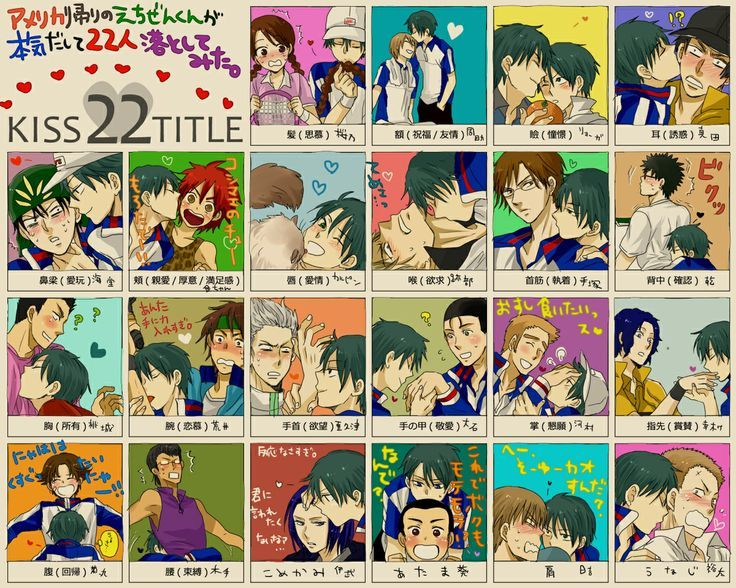 Fujo Muke Echizen Ryoma Gives His All To Tackle 22 People