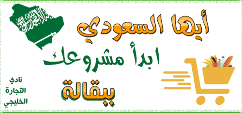نادي التجارة الخليجي Arabic Calligraphy Calligraphy