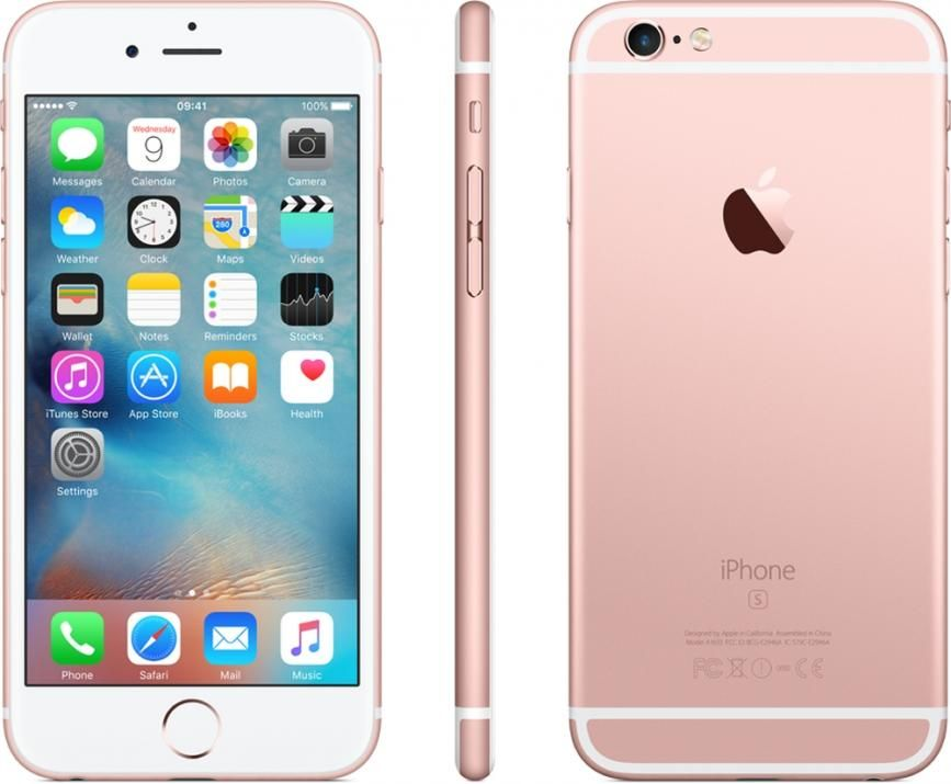 4f4887b98 Реновиран Като нов iPhone 6s 16GB