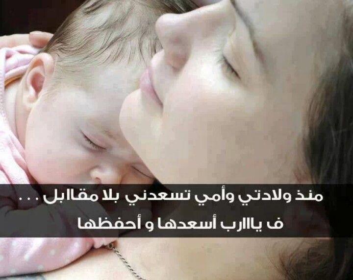 Pin By Alia Nizam On Mamti Arabic English Quotes Words English Quotes