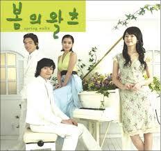 Resultado de imagen para full house coreano frases