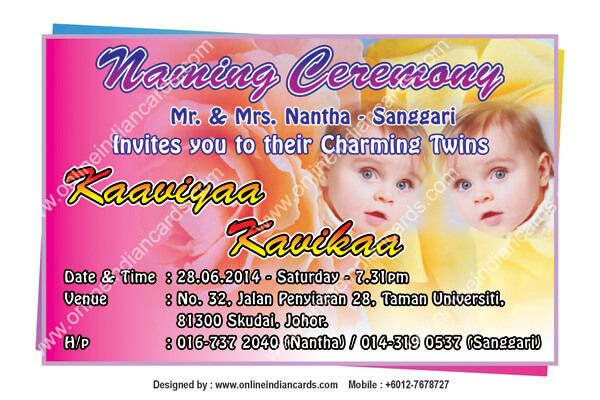 Image Result For Indian Naming Ceremony Invitation Cards  No