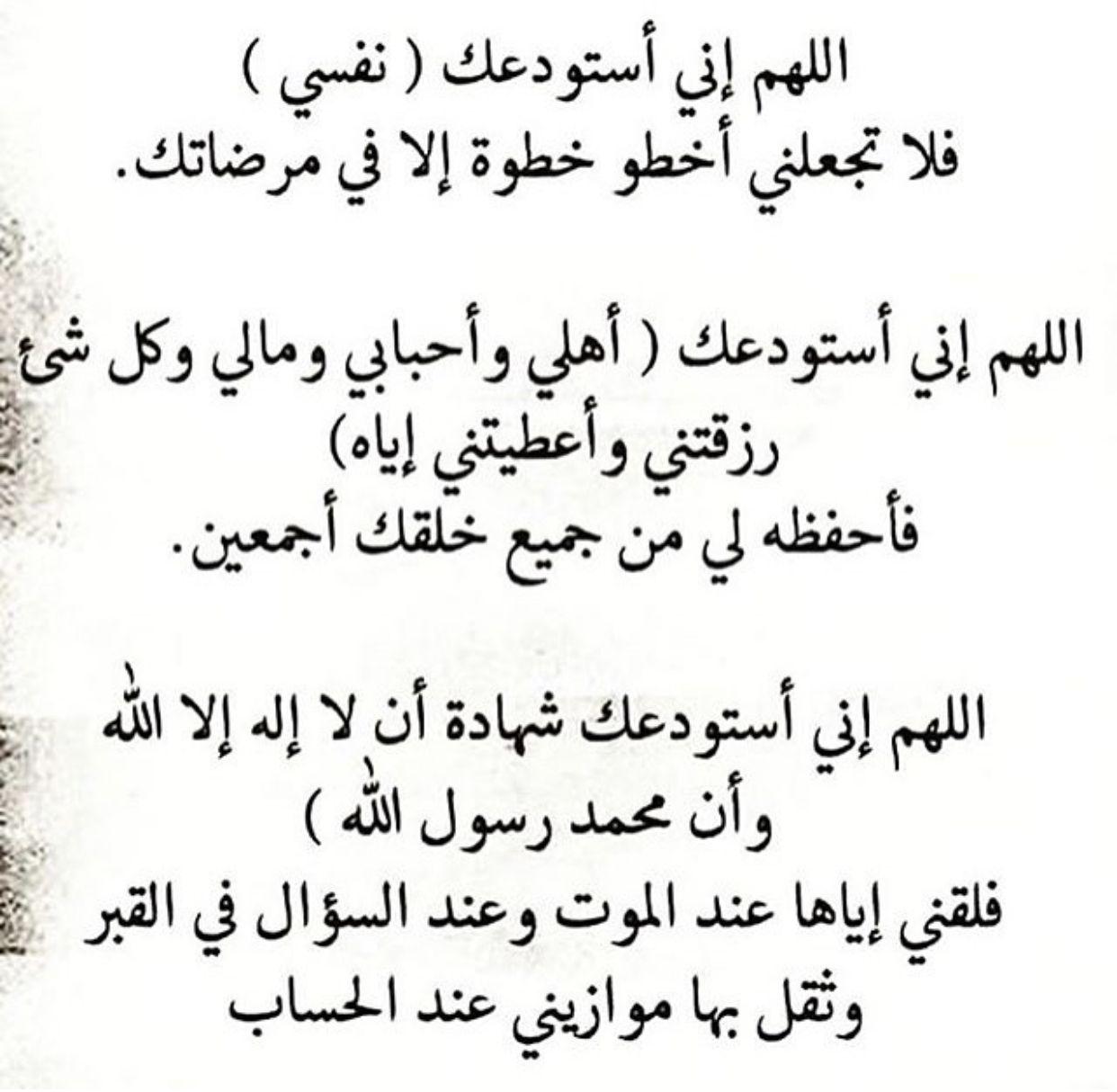 Pin By Alaa Erfan On دعاء Math Motivation Math Equations