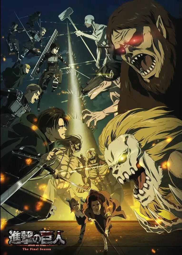 Attack On Titan Wiki On Twitter Attack On Titan Season Attack On Titan Anime Seasons Posters
