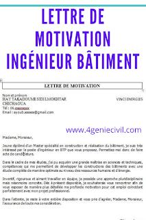 Exemple De Lettre De Motivation Ingenieur Batiment Exemple De Lettre De Motivation Modele Lettre De Motivation Exemple De Lettre