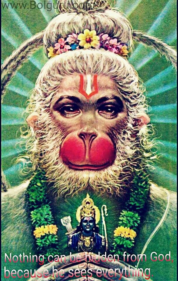 Hanuman images with quotes for whatsapp Status fb dp | My God