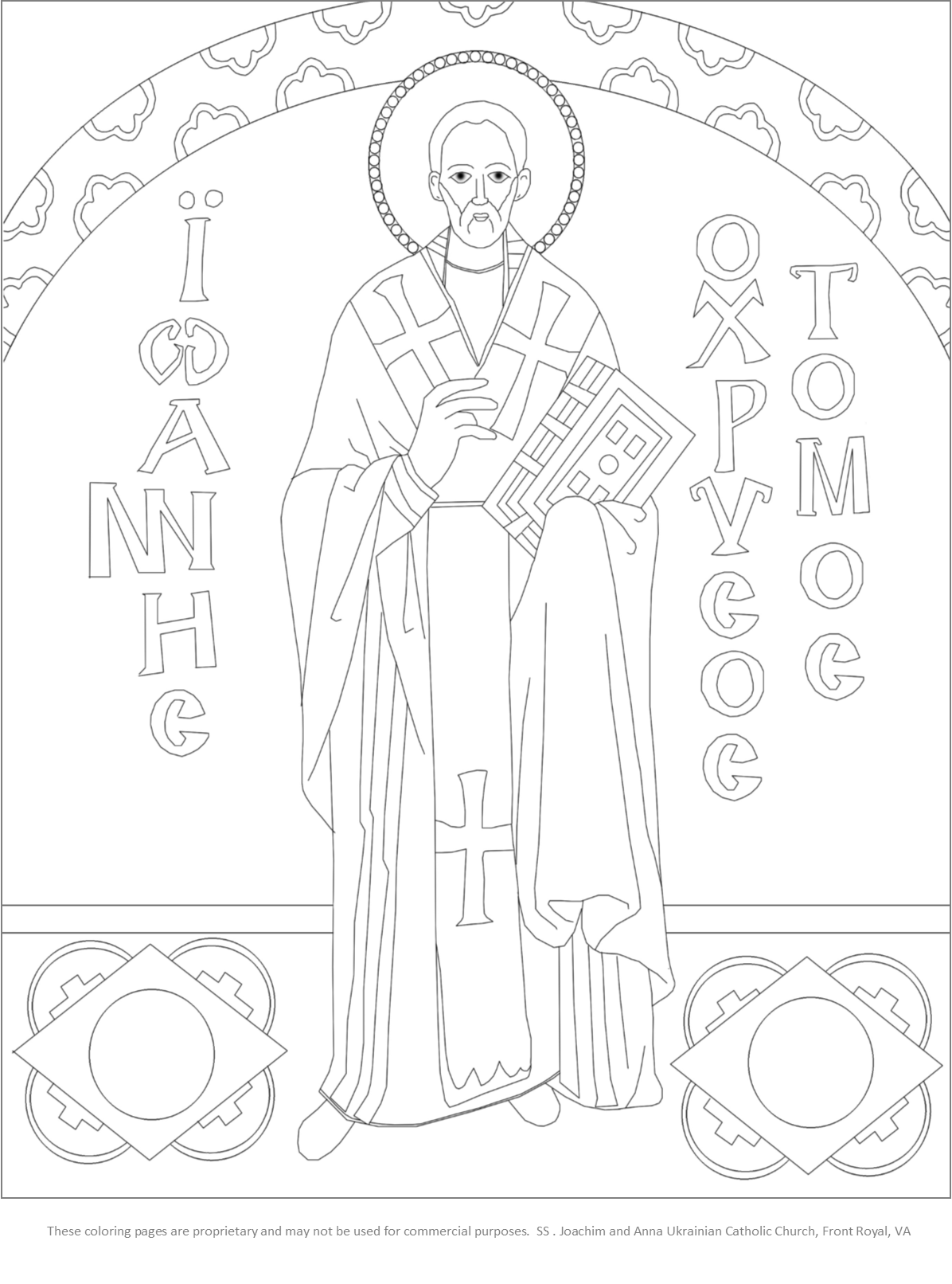 Pin by Julie Luckey on Byzantine Icon Coloring Pages in 2018 ...