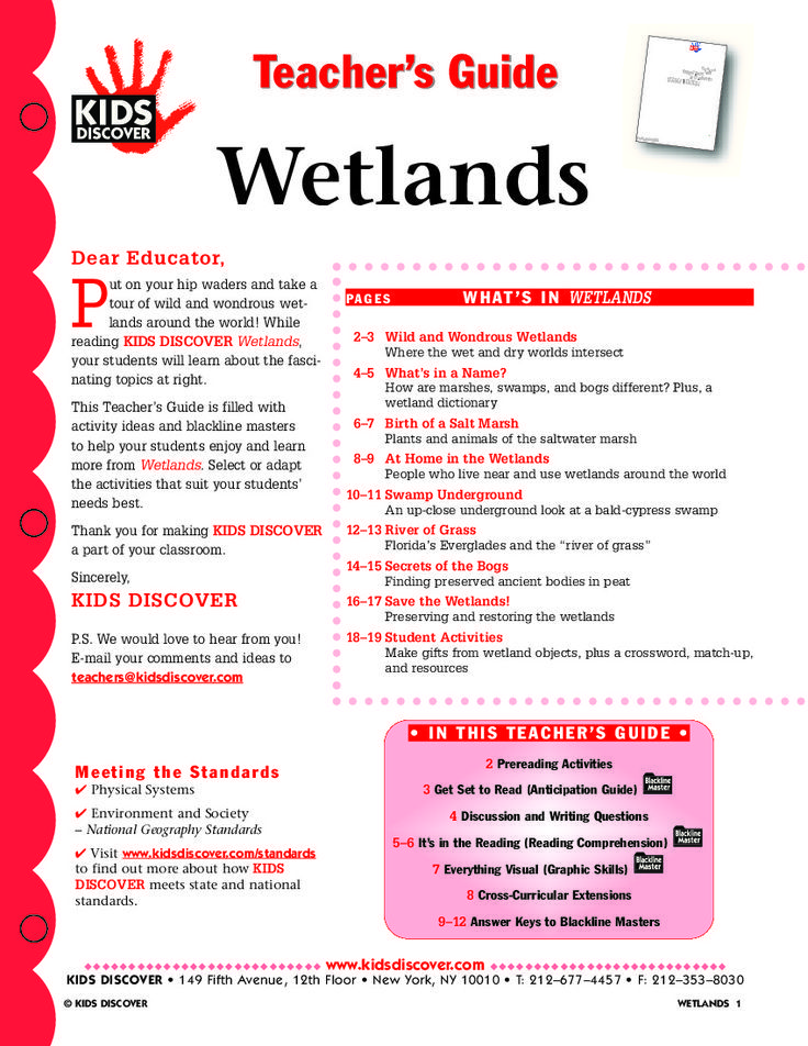 This free Lesson Plan for Kids Discover Wetlands will help you - what is a lesson plan and why is it important