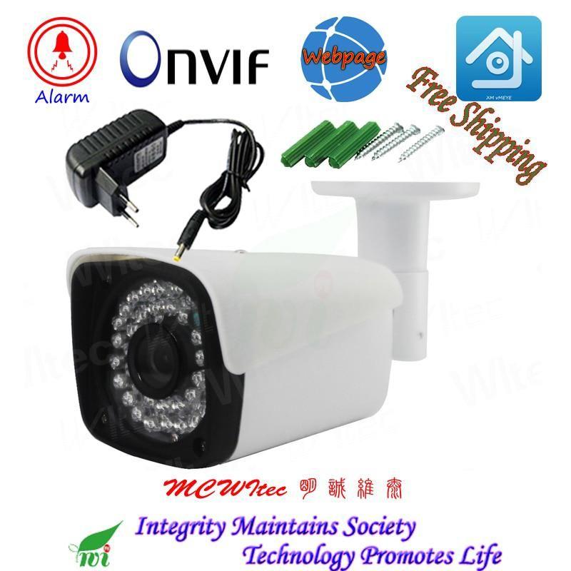 Good looks Metal shell IP Cam Night view IR CCTV RTSP Outdoor XM IPC
