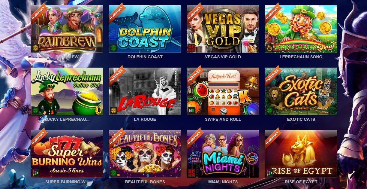 игровые автоматы на деньги Spin casino