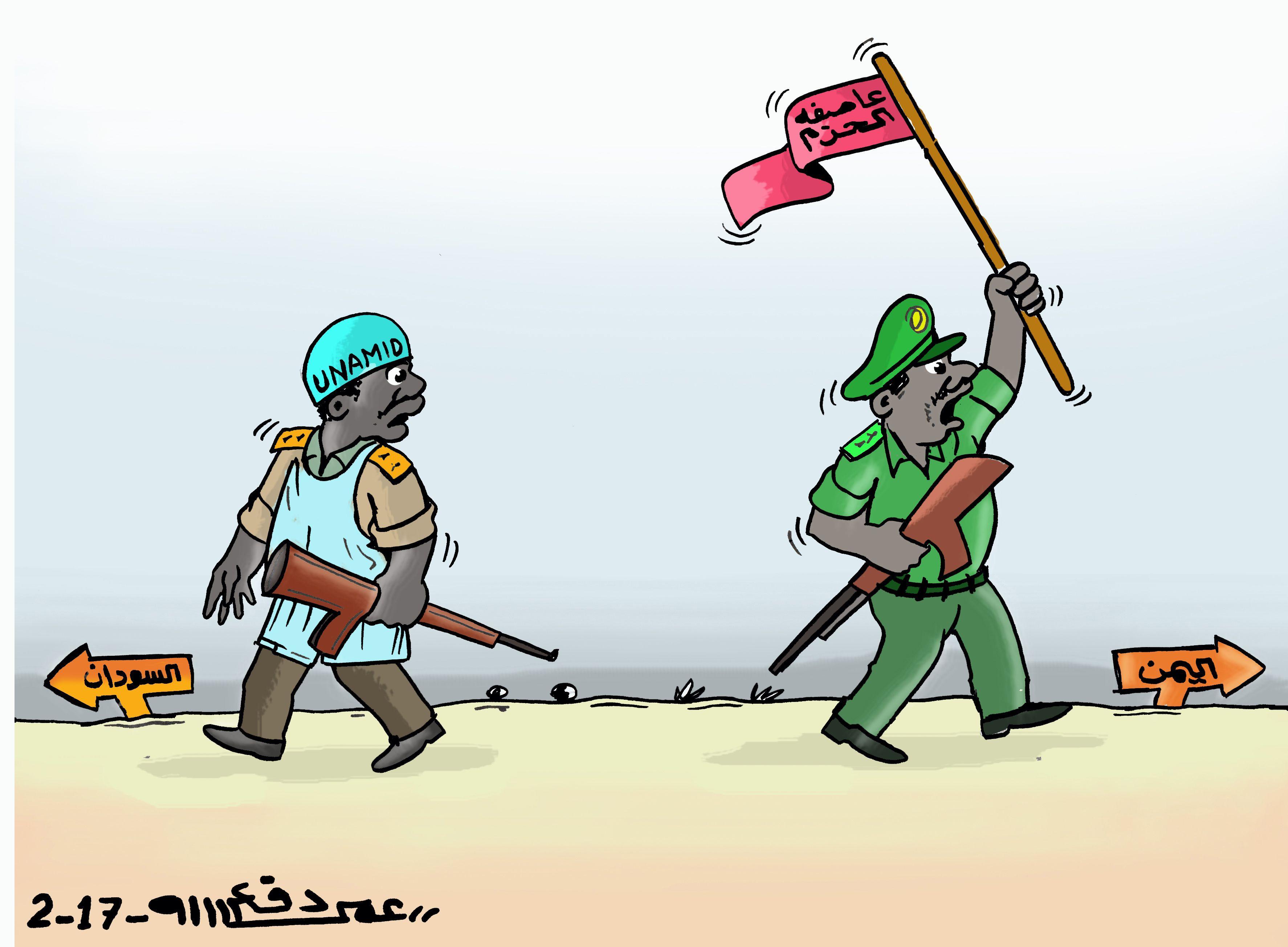 كاركاتير اليوم الموافق 01 مارس 2017 للفنان عمر دفع الله عن مشاركة السودان فى حرب اليمن