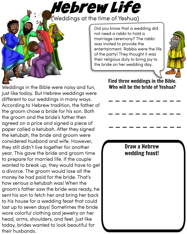 Free Bible Worksheet