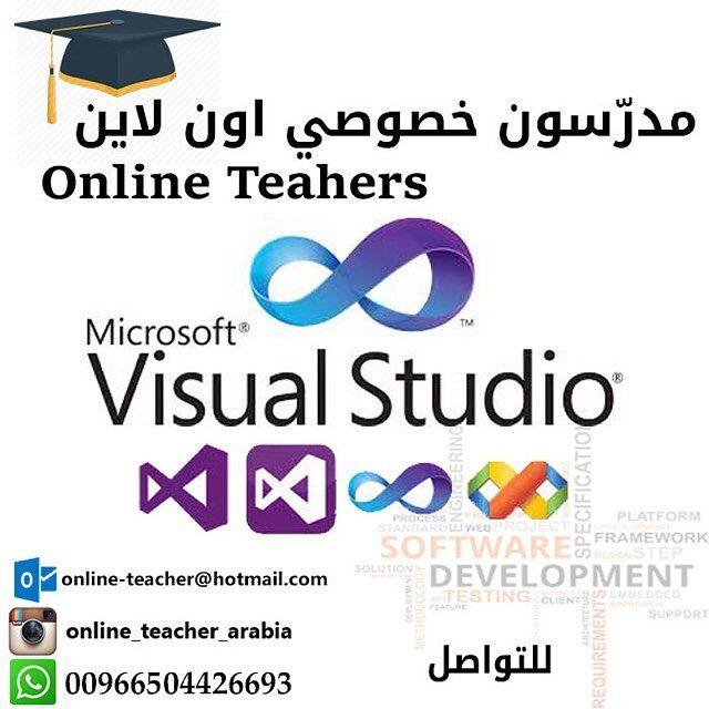Instagram Photo By مدرس خصوصي ومشاريع جامعية Apr 20 2016 At 3 36pm Utc Learning Websites Online Teachers Microsoft Visual Studio