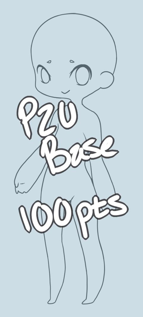 P2U BASE by Reitrou Drawing reference