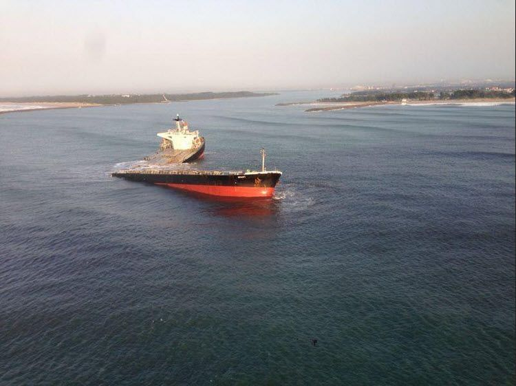 MV Smart - A cargo ship carrying 47,650 tonnes of coal broke apart a few hundred metres off of South Africa's Richards Bay port with large parts of the vessel underwater