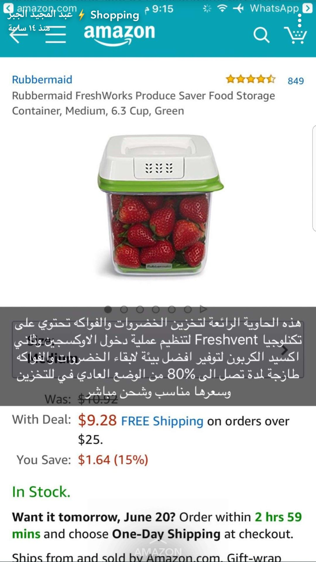 Pin By Nofa Salem On امازون Amazon Online Shopping Online Shopping Websites Best Online Shopping Websites