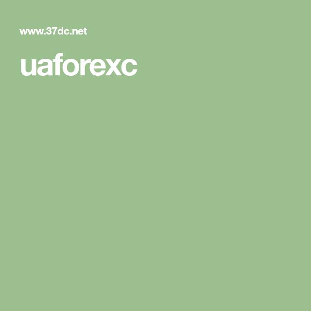 Uaforexc Incoming Call Screenshot Incoming Call Sayings