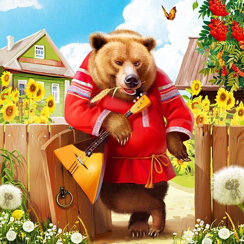Для любимого, прикольные поздравления с днем россии в картинках с медведем