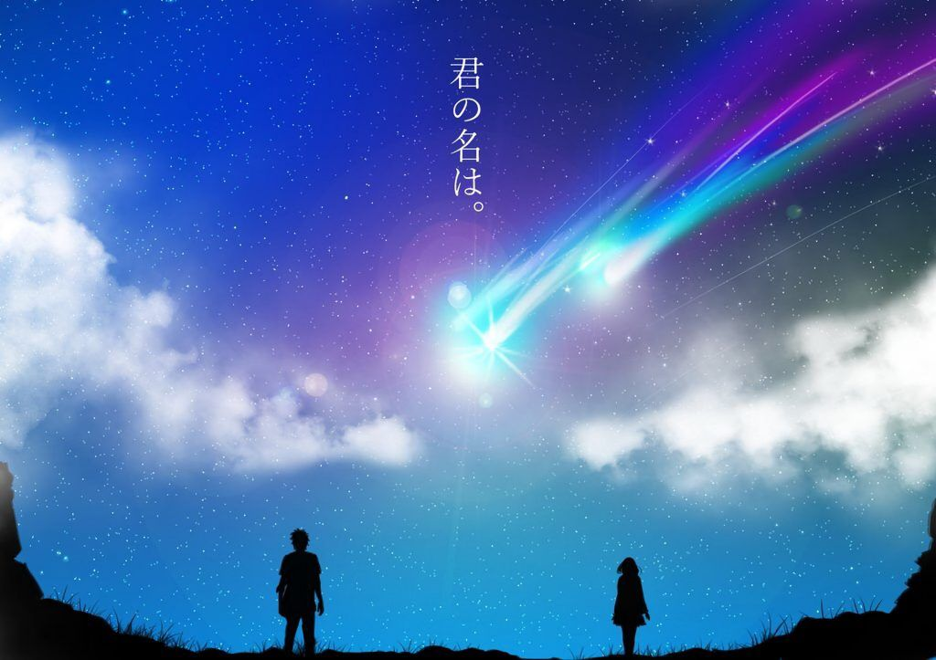 Kimi No Na Wa Wallpapers 80 Full Hd New Pictures Kimi No Na Wa Wallpaper Kimi No Na Wa Your Name Wallpaper