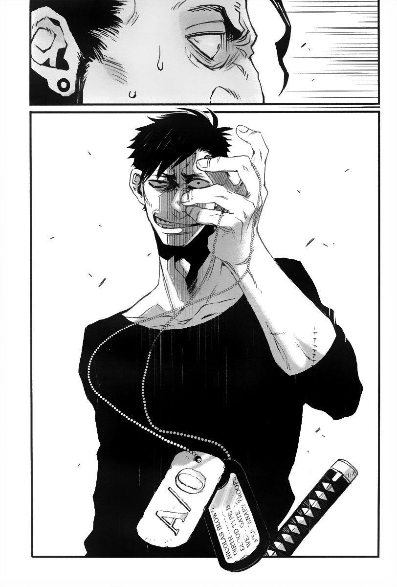 Gangsta by Kosuke. He's my favourite
