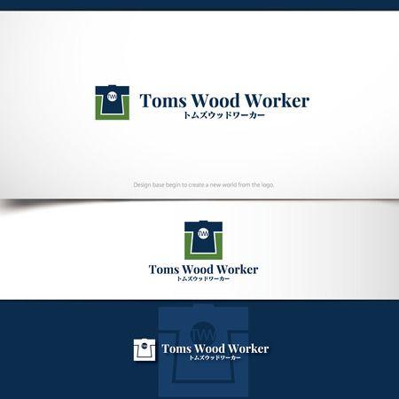 design-baseさんの提案 - 建築業「トムズウッドワーカー」のロゴ | クラウドソーシング「ランサーズ」