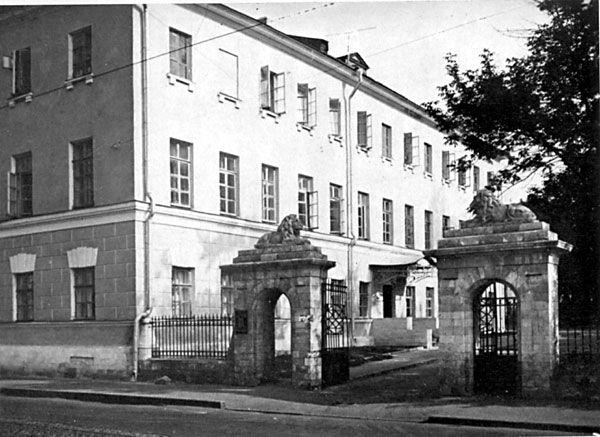 Ospedale dei poveri dove Dostoevskij nacque. Suo padre lavoro' qui dal 1823  al 1837
