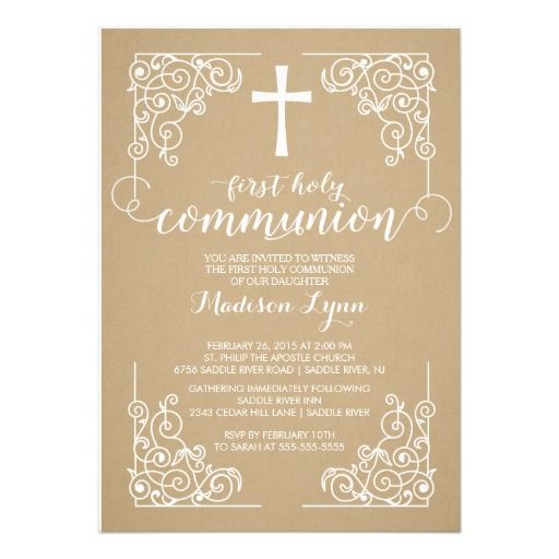 Modern Kraft First Holy Communion Invitation Communion invitations