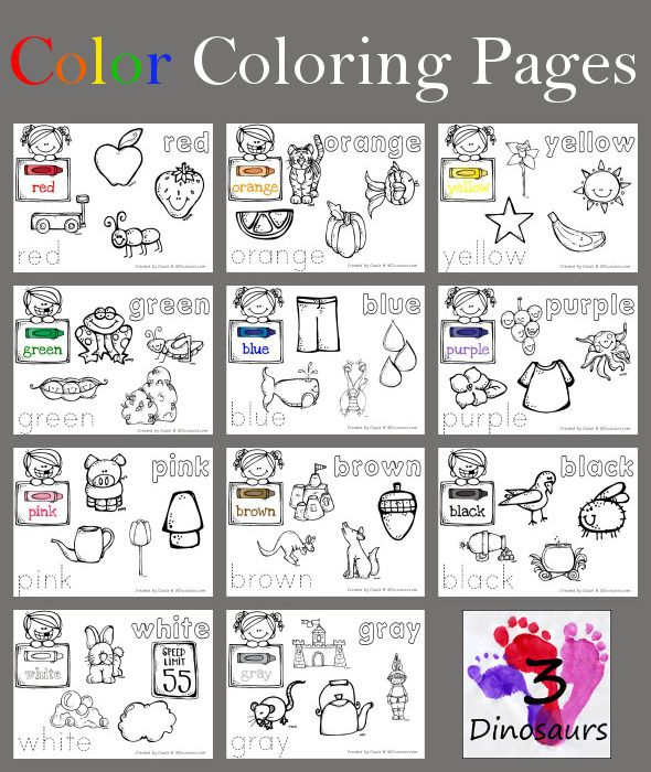 Free Color Coloring Pages - color recognition for preschool | Pre-K ...