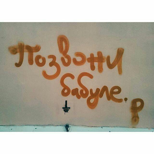 Фото @r.rimskaya #kazan #казань by wall_can_talk