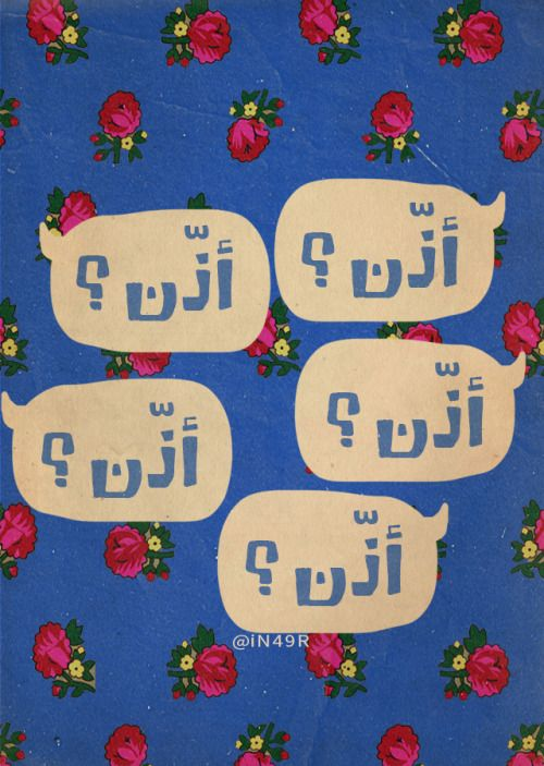 Nasser Ramadan Cards Ramadan Kareem Decoration Ramadan Decorations