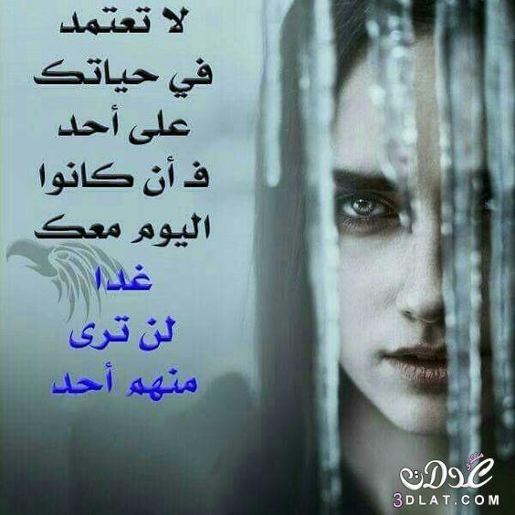 صور حزينه 2020 اجمل الصور الحزينه بعبارات حزينه صور مكتوب عليها