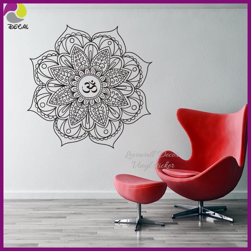 India Ornament Mandala Wall Sticker Creative Yoga Lotus Meditation ...